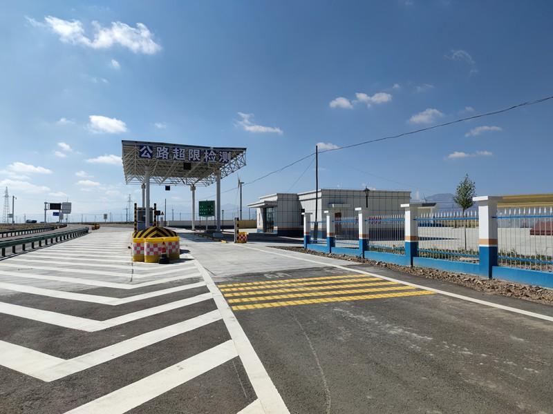 G109线青海湖段(倒淌河至大水桥)改线工程哇玉治超站项目顺利通过交工验收
